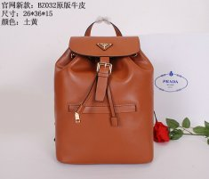 Prada Backpack BZ032 Brown Leather Satchel